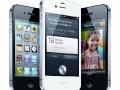 iphone-4s-01