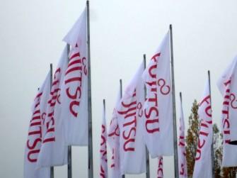 Fujitsu bläst derzeit ein rauher Wind ins Gesicht, drastische Sparmaßnahmen sollen den Umbau des Unternehemens einleiten (Bild: Peter Marwan / ITespresso).