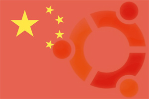 china-ubuntu-300