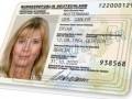 neuer_personalausweis_foto (Bild: Bundesministerium des Innern)