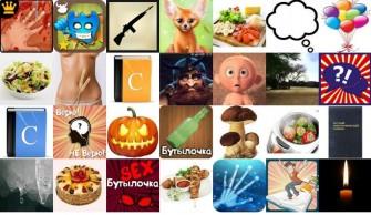 Die Icons der jetzt von Lookout bei Google Play gefundenen Malware-Apps (Bild: Lookout).