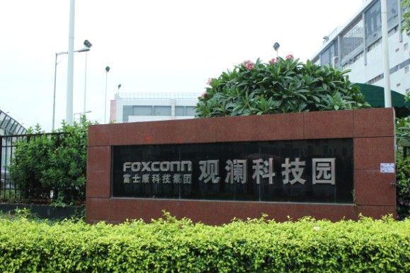 Foxconn-Fabrik in Shenzen