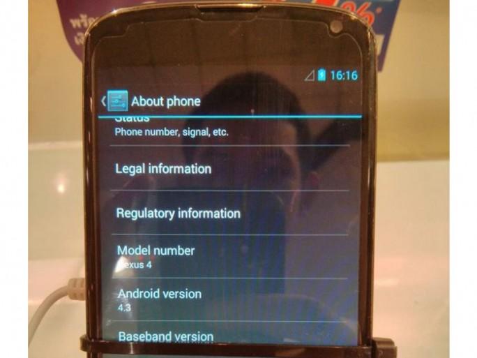 nexus-4-android-4-3