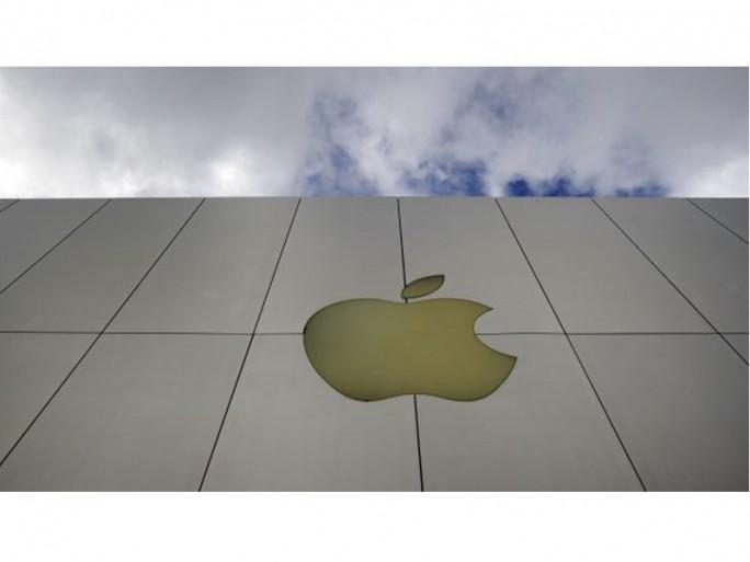 apple-logo-auf-gebaude