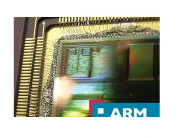 ARM-CPU jetzt auch in Servern