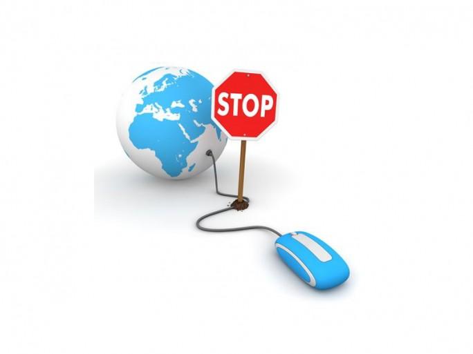 Internetsperren (Bild: Shutterstock / Matthias-Pahl)