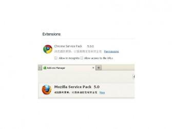 Die bösartigen Browser-Plug-ins geben sich laut Trend Micro als Service-Pack des Browserherstellers oder eines Antivirenanbieters aus (Bild: Trend Micro).