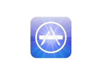 Apple Appstore Logo (Grafik: Apple)