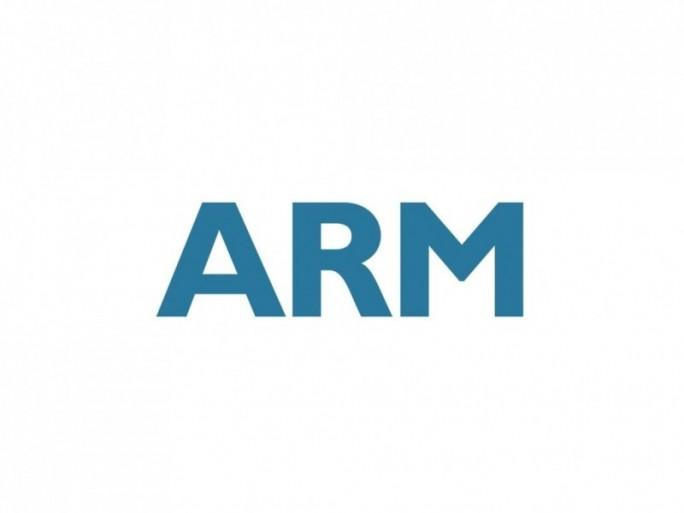 arm (Bild: ARM)