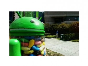 Google-Eingang mit Jellybeanfigur