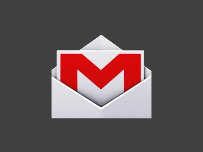 gmail-app-android-logo (Bild: Google)