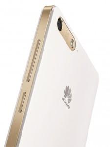 Huawei_AscendP7_mini_1024