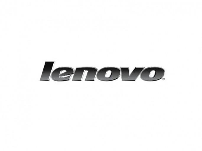 Lenovo Logo (Bild: Lenovo)