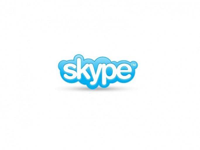 Skype Logo (Bild: Microsoft)