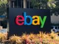 Firmenschild vor Ebays Zentrale in San Jose (Bild: Ebay)