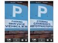 Word Lens gehört nun Google (Screenshot: ITespresso bei iTunes)