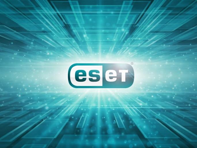 Eset Logo (Bild: Eset)