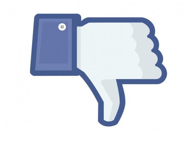 Facebook (Bild: Facebook / ITespresso)