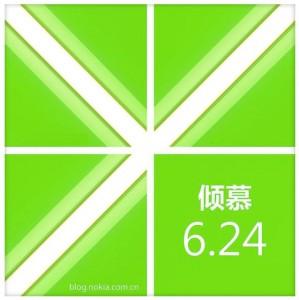 Der Eintrag Nokia-Blog mit dem Countdown - möglicherweise für den Nachfolger des Android-Smartphones Nokia X?