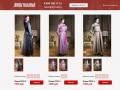 Der Webshop von Anna Chapmans Modelabel Acmoda (Screenshot: ITespresso)