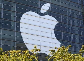 apple-zentrale-logo