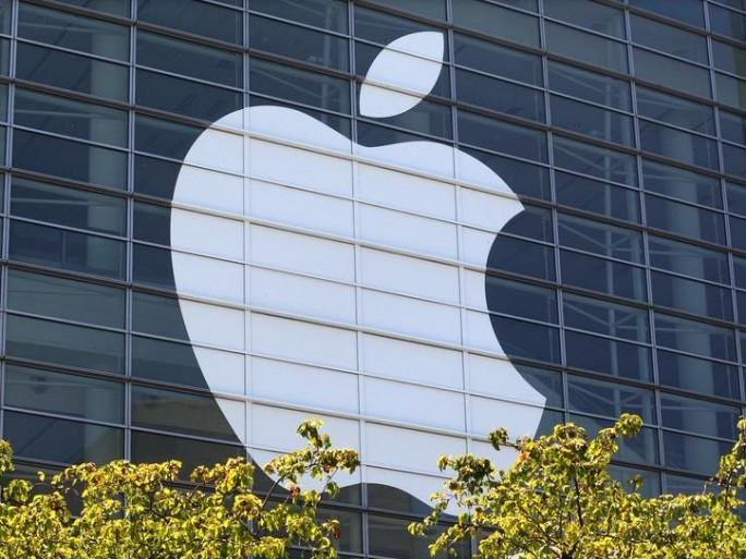 Apple Zentrale (Bild: Apple)