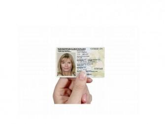 Autentapp und elektronischer Personalalausweis