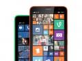 Cyan-Update für die Lumia-Smartphones (Bild: Microsoft)