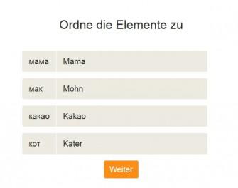 Mit einfachen Übungen sollen Nutzer mit den kyrillischen Buchstaben Bekanntschaft machen (Screenshot: ITespresso).