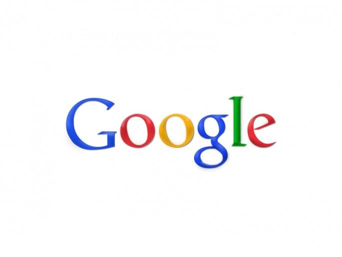 Logo Google (Bild: Google)