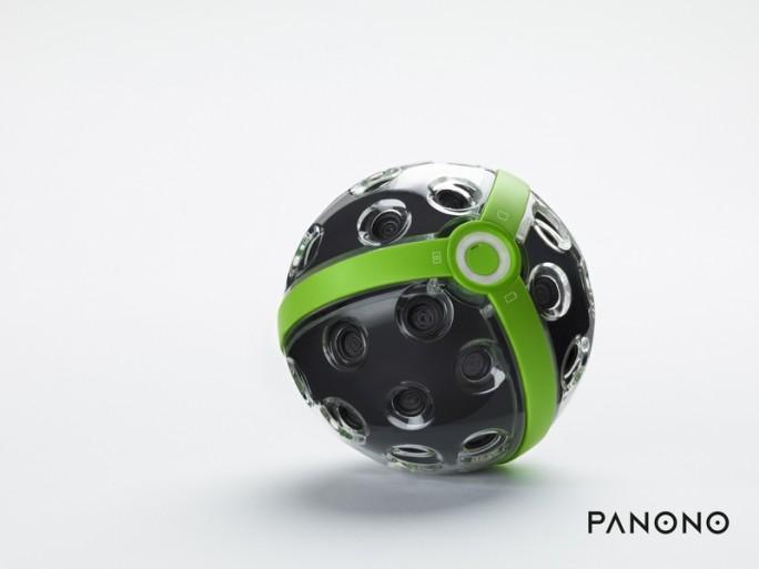 Panono Camera (Bild: Panono)