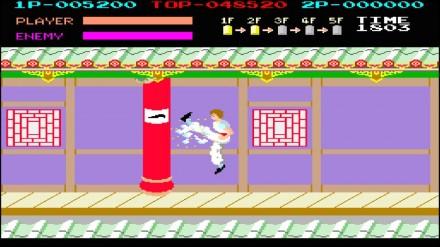 Kung-Fu Master (Screenshot: ITespresso)