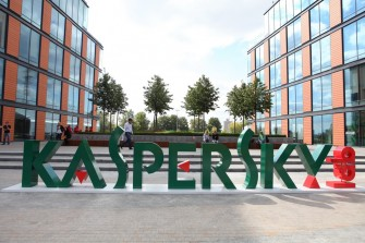 Kaspersky Lab Firmensitz (BIld: Kaspersky Lab)