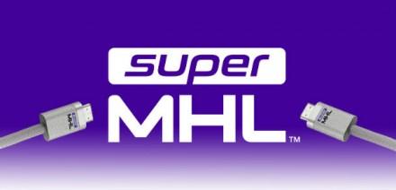 superMHL Logo (Bild: MHL-Konsortium