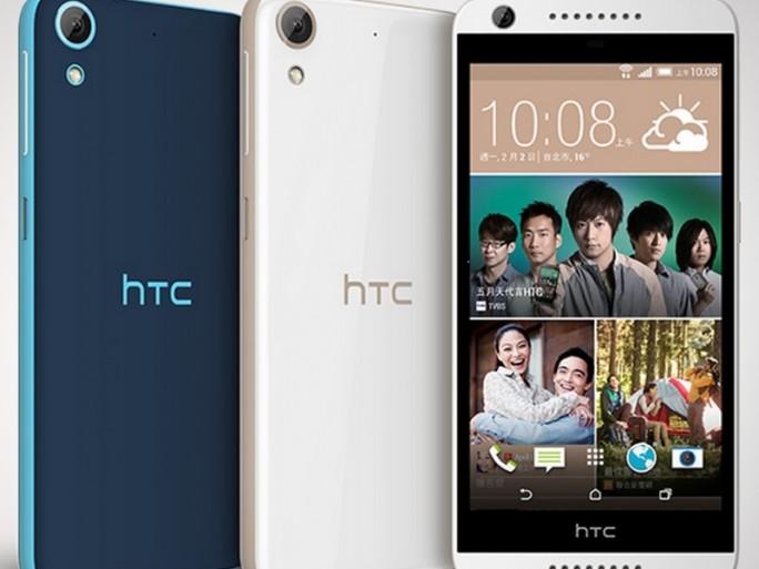 Desire 626 (Bild: HTC)