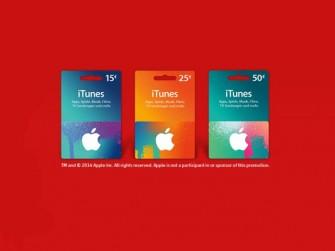 Rabattierte iTunes-Guthabenkarten bei Penny (Screenshot: ITespresso)