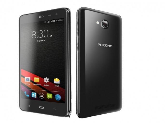LTE-Smartphone Phicomm Energy+ (Bild: Phicomm Europe GmbH)