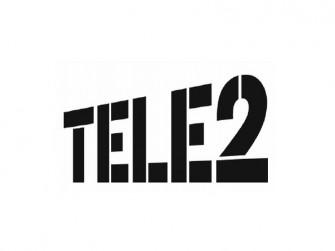 Tele2 Logo (Bild: Tele 2)
