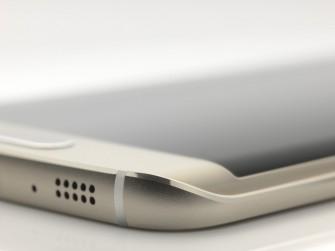 Samsung Galaxy-Edge (Bild: Samsung)