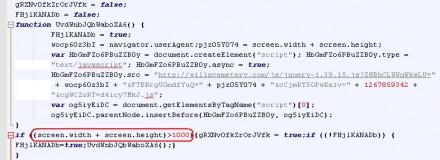 Umgehung automatischer Analysen durch Ermittlung der Auflösung des Anwenderbildschirms, beobachtet am 11 Januar 2015 (Bild. Proofpoint).