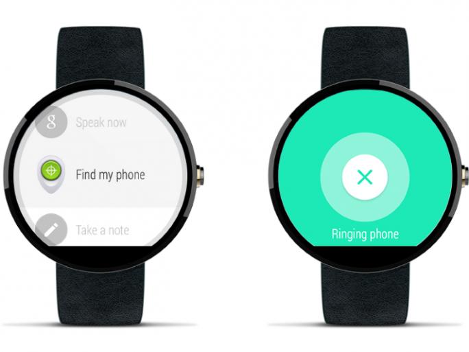 Android Wear (Bild: Google)