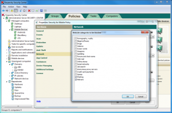 Screenshot_Kaspersky Endpoint Security for Business_policy-2 (Screenshot: Kaspersky)