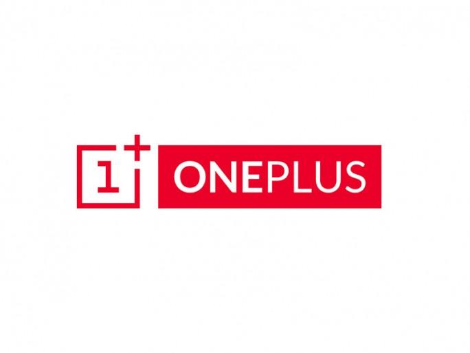 Logo OnePlus (Bild: OnePlus)