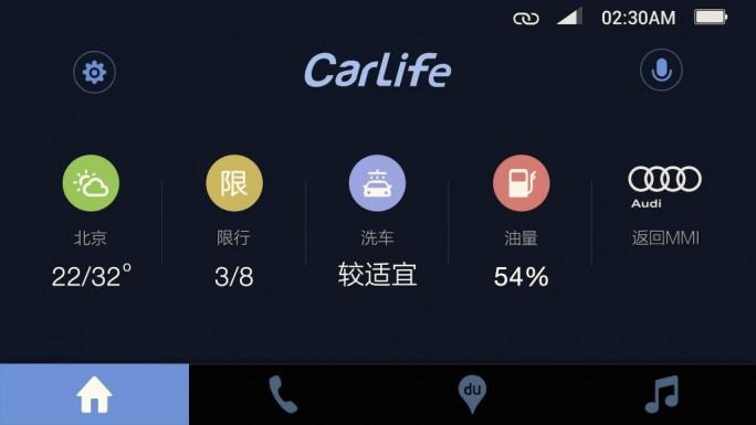 Audi und Baidu CarLife - Integration des Smartphones ins Auto (Bild: Audi)