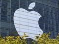 Apple Zentrale (Bild: News.com)