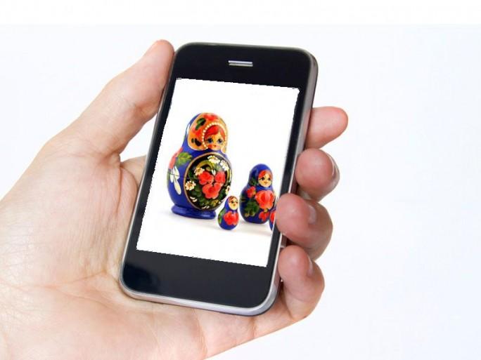 Russland Smartphone OS (Bild: Go und Shutterstock)