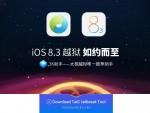 Entwicklerteam TaiG ermöglicht Jailbreak für iOS 8.3