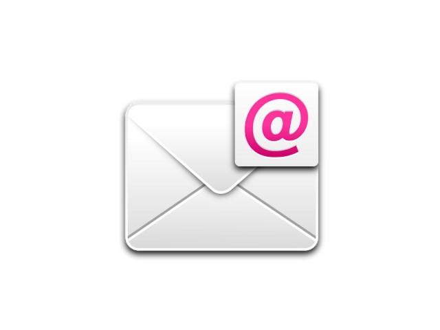 telekom mail app_icon (Bild: Google Play via Telekom)