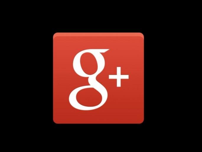 Google+ Logo (Grafik: Google)