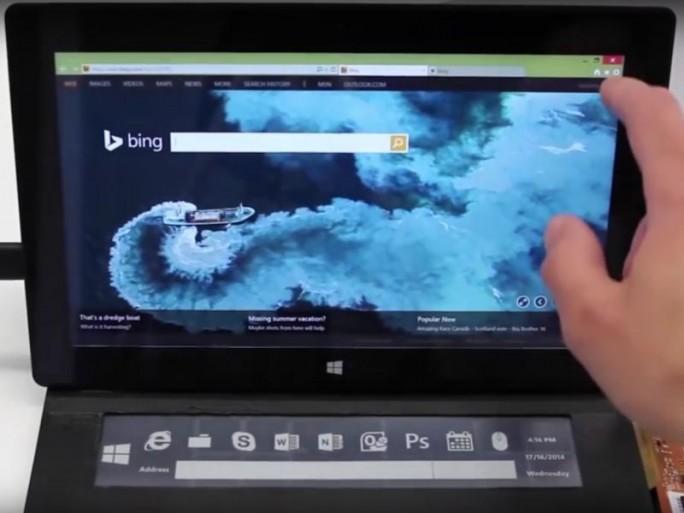 DisplayCover-mit-E-Ink-Display (Screenshot: ITespresso)